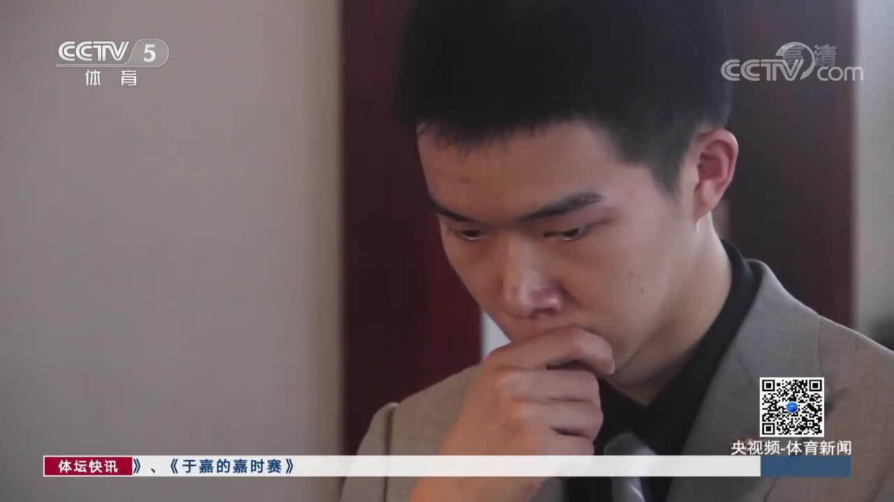 [棋牌]CCTV电视快棋赛 辜梓豪胜连笑获冠军
