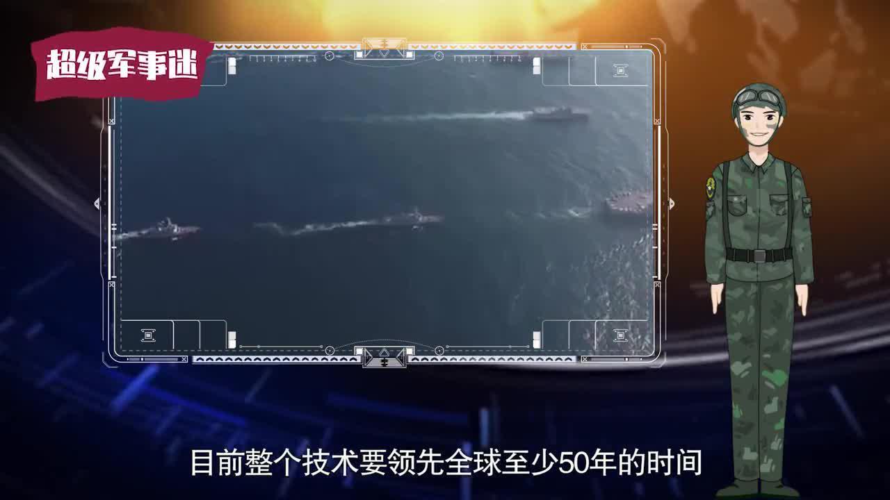 排水量12万吨,第三代核航母横空出世,号称领先50年