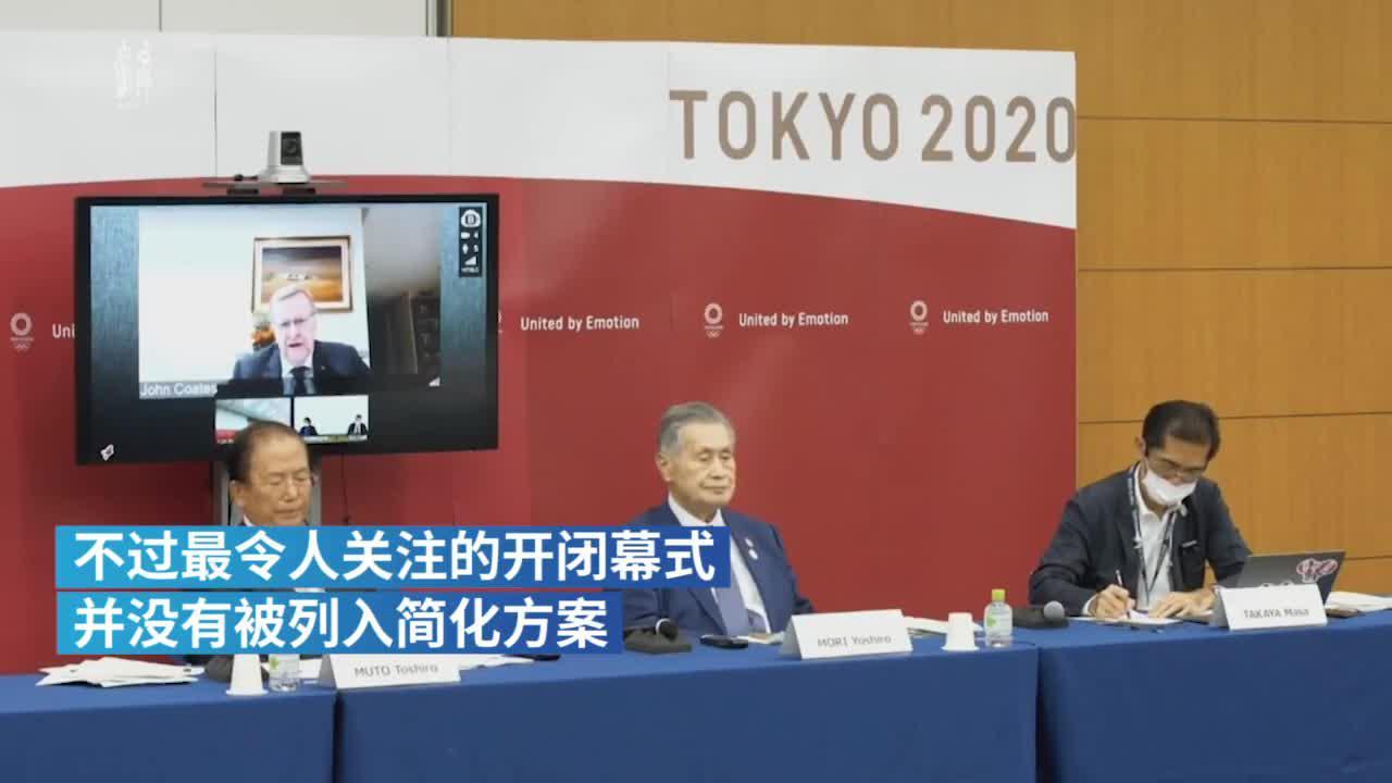 东京奥运会奥运村内代表团欢迎仪式被取消