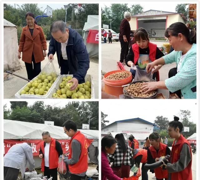 河南灵宝市委组织部到定点帮扶村开展消费扶贫活动