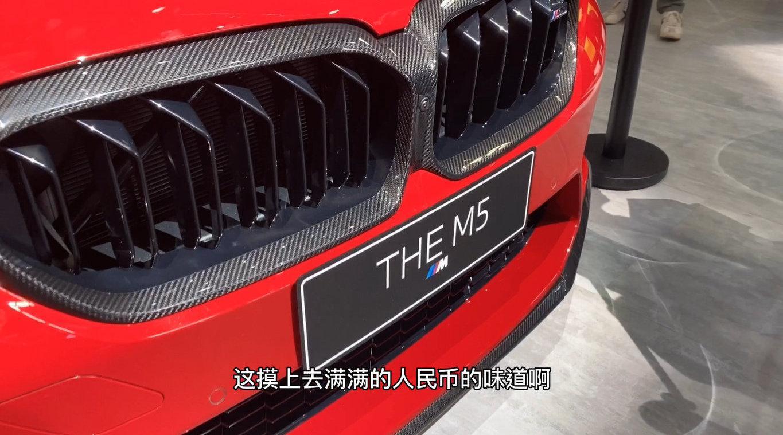 视频:宝马太狠了,5系中改刚上,宝马M5雷霆版跟着就来北京车展