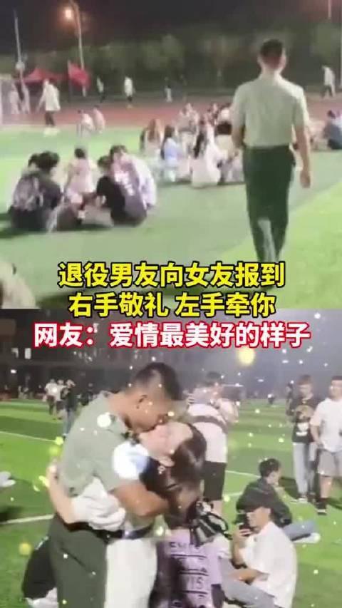 邯郸某高校,在操场上一退役男生向女友报到……