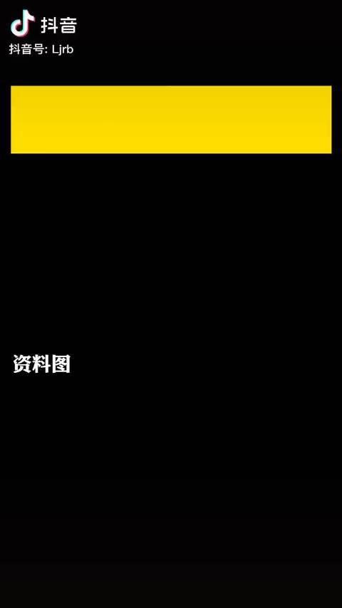 云南勐海县疑似腺鼠疫疫情防控指挥部25日通报……