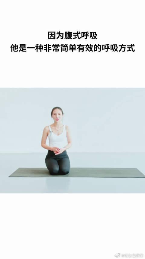 揭秘冥想和休息中腹式呼吸的作用