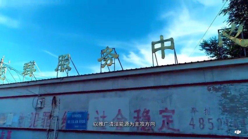 沧州 提升生态文明 建设文明乡村