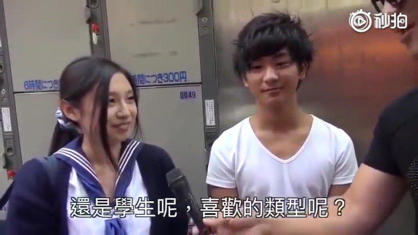 日本高中生如何谈恋爱