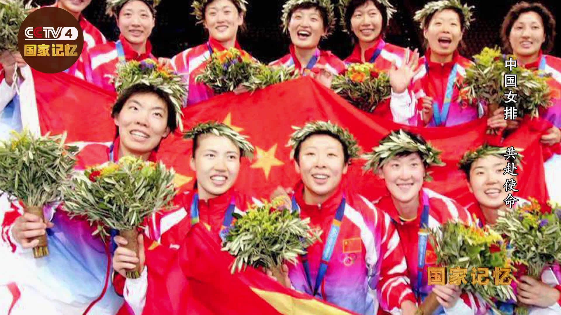 中国女排的新生