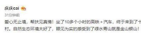 蔡国庆9岁儿子参加手拉手活动,车程10小时,高铁上也不忘做作业