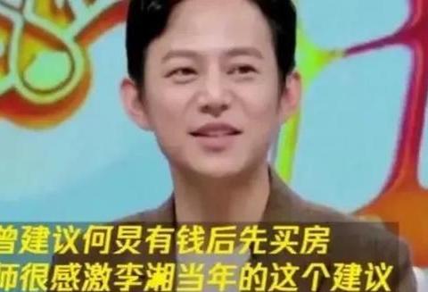 李湘自曝北京房产多到记不清,为录节目又购两套豪宅