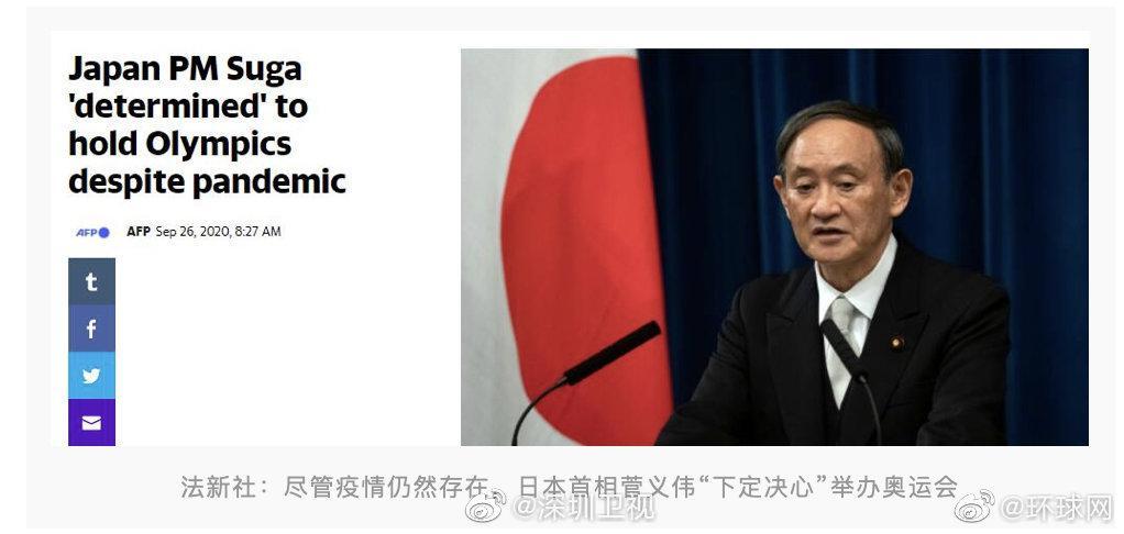 担任日本首相以来首次国际演讲……
