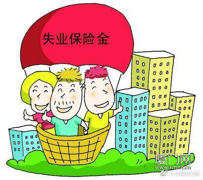 好事!沈阳市将失业保险稳岗补贴返还比例提高到100%