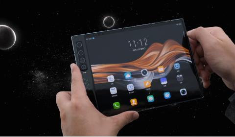 最便宜的折叠屏手机发布,柔宇FlexPai 2开启全新折叠屏时代