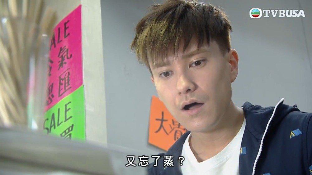 TVB电视剧《C9特工》精华 | 女神差D害我烧咗间舖!!!