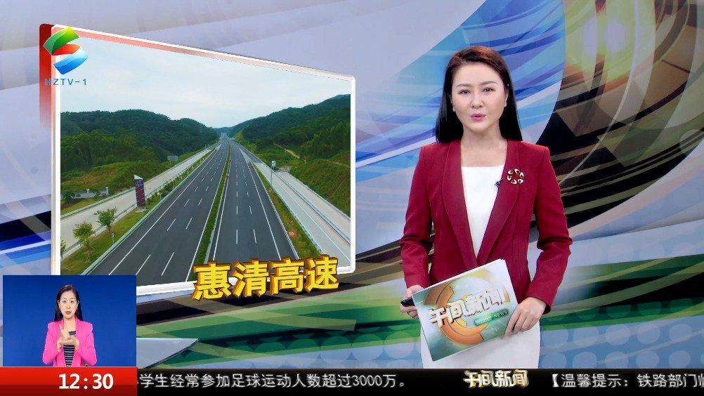 惠清高速计划10月通车 市区到南昆山将缩短至1.5小时