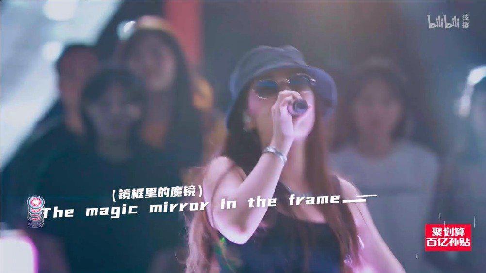 阿达娃 《Mirror》 每次听阿达娃唱歌我都在姐姐我可以!!