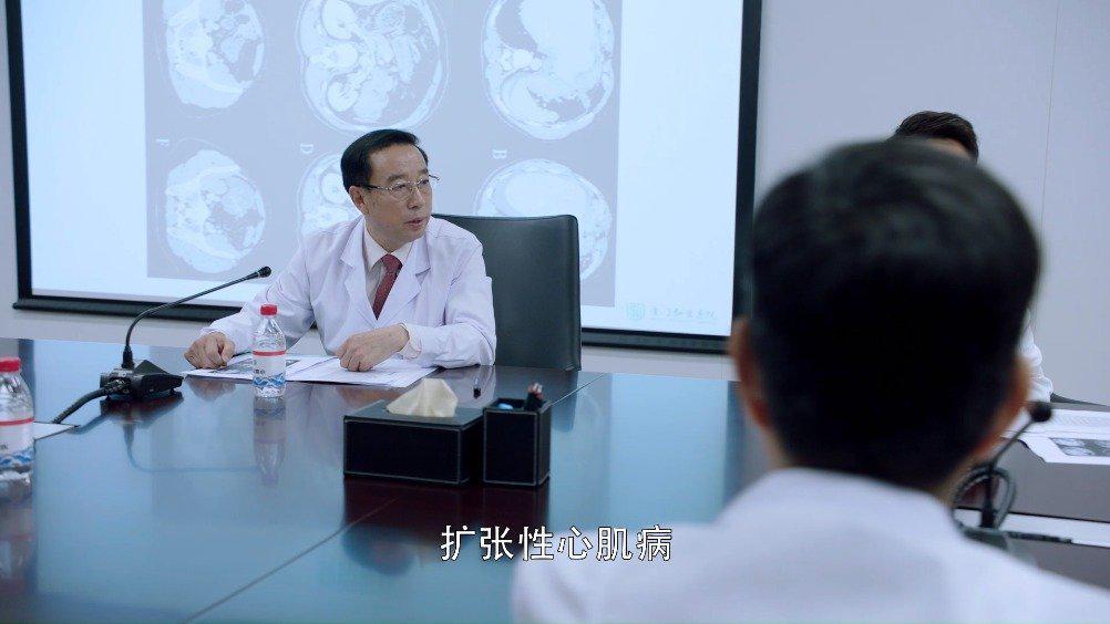 陈生良@张铎 在会议上走神,想起之前发生的种种……