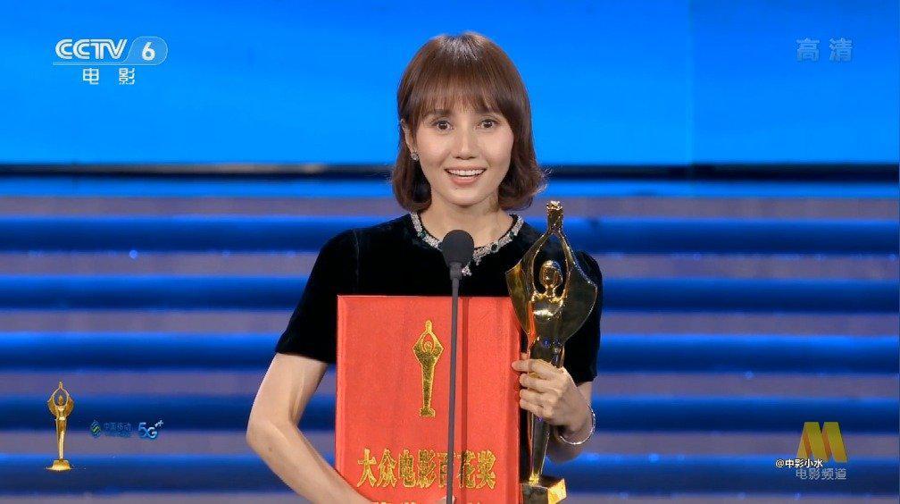 袁泉以60票荣获第35届大众电影百花奖最佳女配角