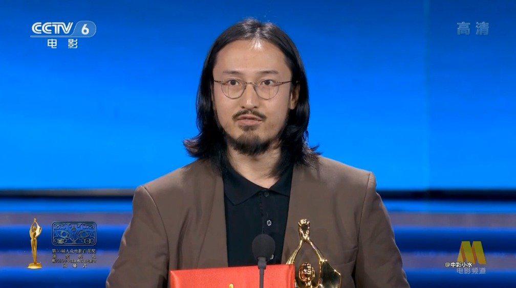 现场投票,王传君以78票荣获第35届大众电影百花奖最佳男配角