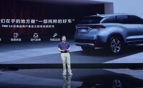 见证BEIJING汽车跃升,新车亮相北京车展