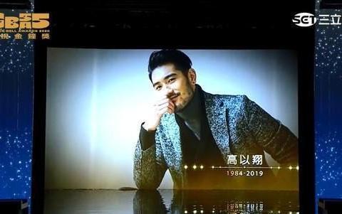 金钟奖/大荧幕出现刘真、高以翔、吴朋奉、罗霈颖,11已故影人