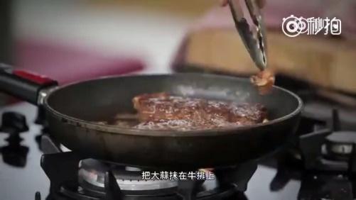 世界顶级厨神戈登拉姆齐的煎牛排教程!