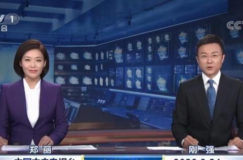 《新闻联播》再上新!女主播郑丽首秀手抖,欧阳夏丹还会回来吗?