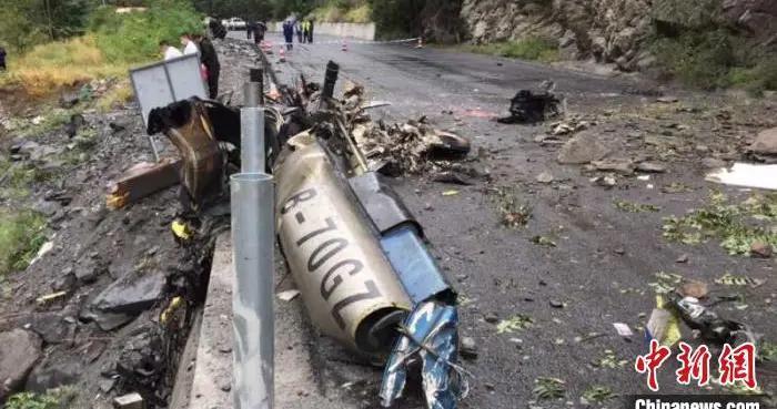 四川黑水境内发生一起直升机坠毁事件,机上3人不幸遇难