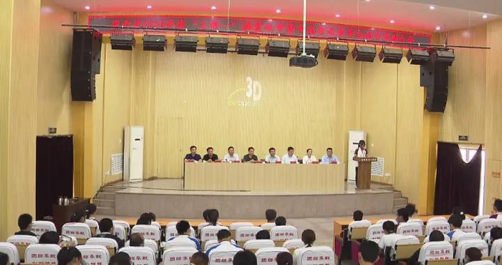表彰!德州市庆云县奖励优秀中高考学子