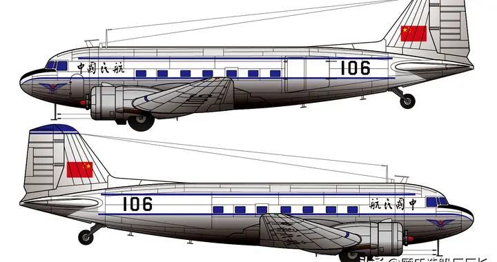 飞入死地、浑然不知,回顾中国民航502航班1958年来安空难