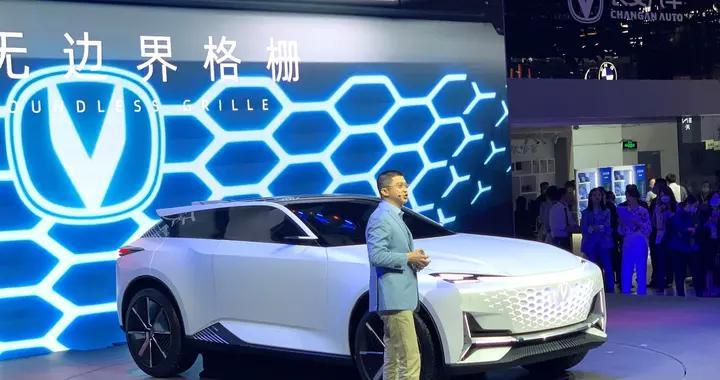比特斯拉炫酷,长安全新概念车Vision-V正式亮相北京车展