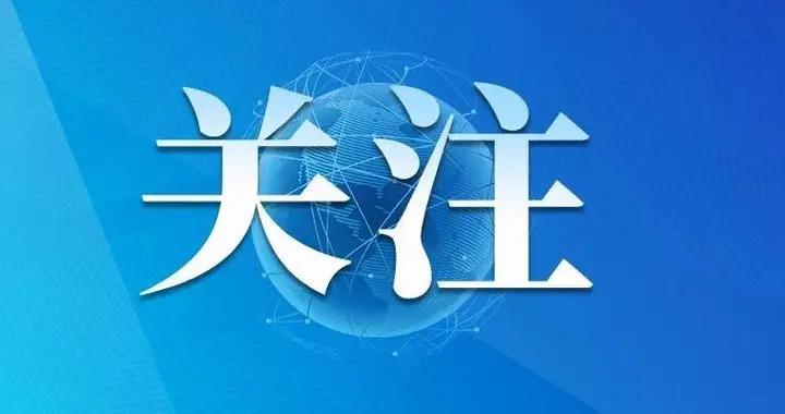 一次性请假最长可达六个月 重庆市出台首个《社区矫正对象外出管理办法》