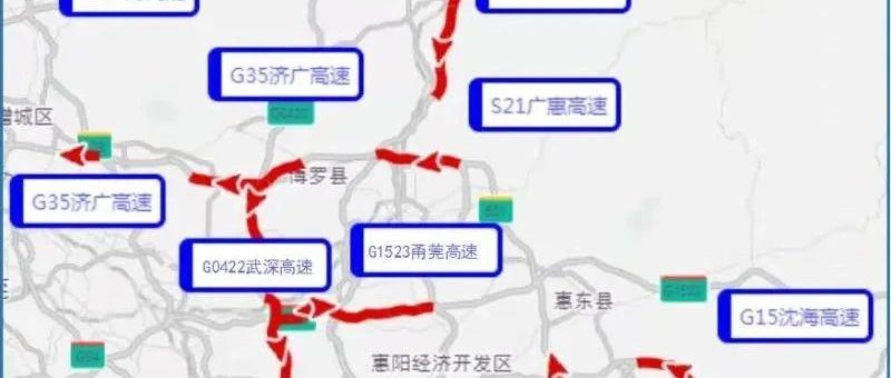 惠州交警发布国庆中秋出行攻略