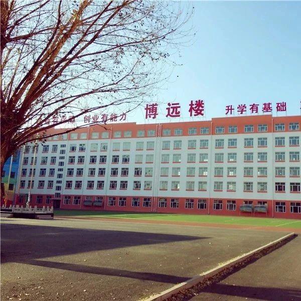 辽宁阜新两民办学校被曝倒闭,市教育局:学校办学经费不足