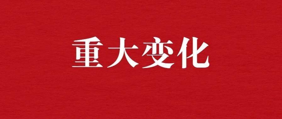 2021宁夏事业单位D类考什么?看这边!