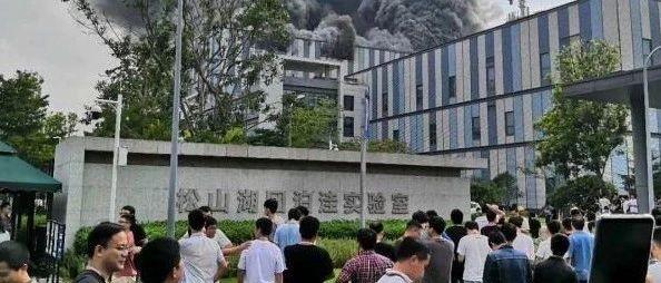 痛心!最新通报:华为起火建筑内发现3名死者