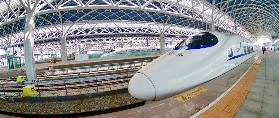 国庆假期,佛山西站增开超30对列车!