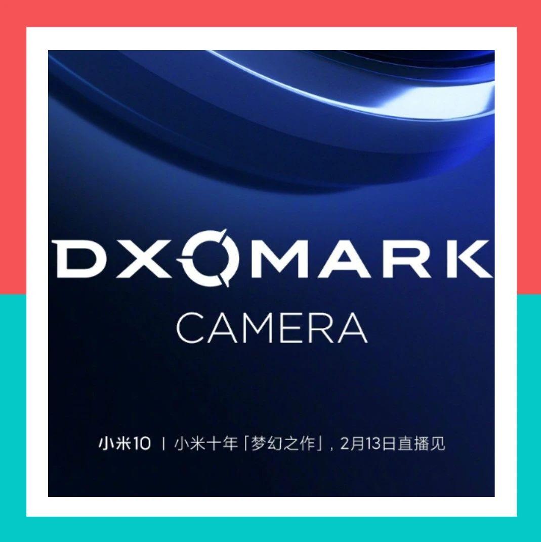 【搞事】DxOMark将更新评测基准 下月华为Mate40Pro预定榜首?