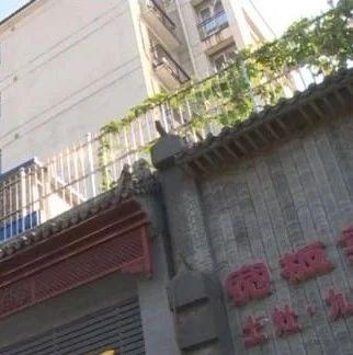 """太原:楼顶打造""""私人花园""""?!楼下商铺成了""""水帘洞""""……(视频)"""