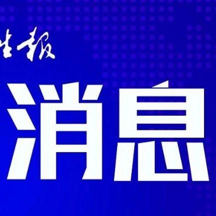 河南中医住培创新开展小讲课教案竞赛