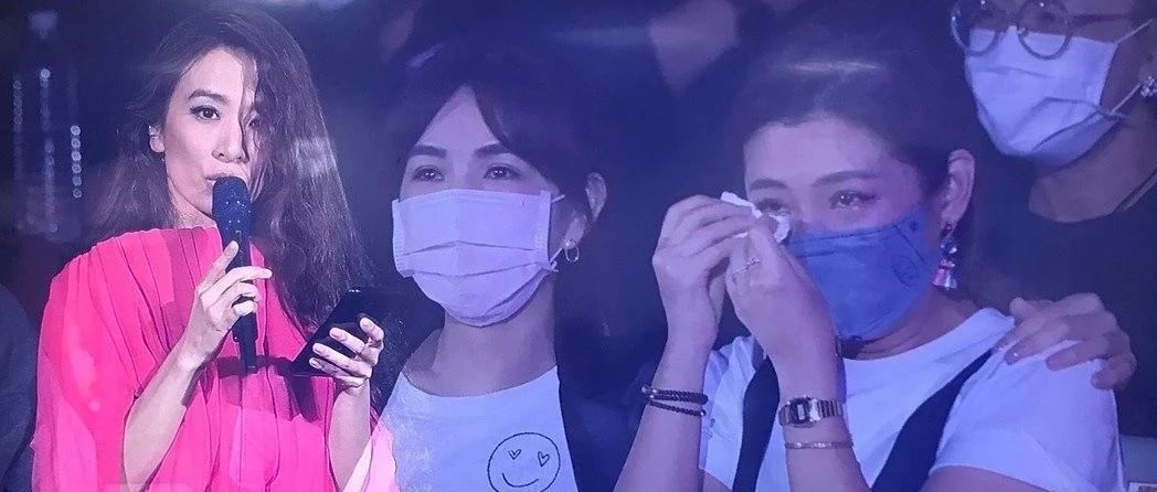 田馥甄演唱会S.H.E台上台下哭成泪海!Selina、Ella到场力挺姐妹:「你追梦,我追你的路」