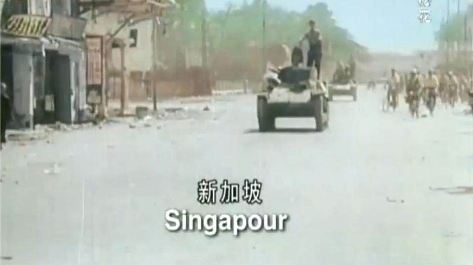 李光耀曾因鞠躬不到90度,被日军士兵狠狠羞辱|经典人文地理1012