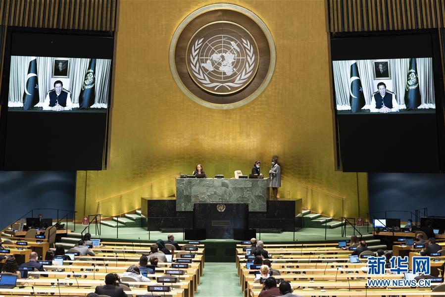 第75届联合国大会一般性辩论进入第四天