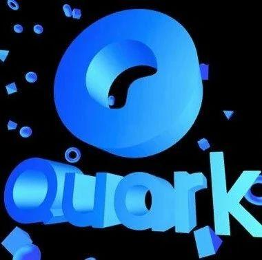 「夸克」牵引服务链重构 | 专访