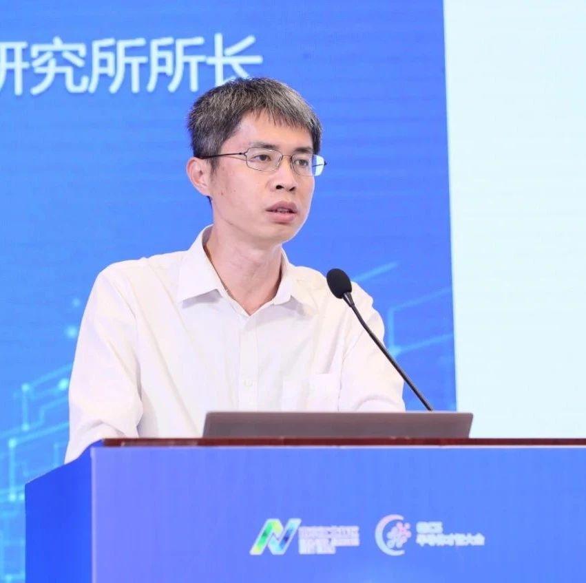 中国电子信息产业发展研究院集成电路所所长王世江:集成电路紧缺岗位模拟芯片设计位列首位