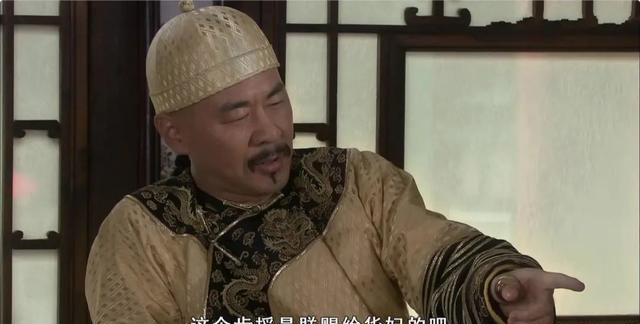 甄嬛传:甄嬛私会假扮果郡王的皇上,究竟是谁告密给了曹琴默?