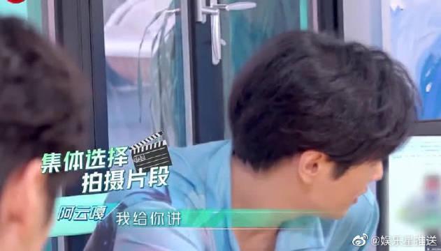 众人看经典影视片段。 杨超越模仿偶像剧式表白引全场爆笑