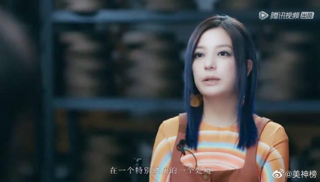 """赵薇坦言第一次拍戏过程,和做导演后""""性别""""消失……"""