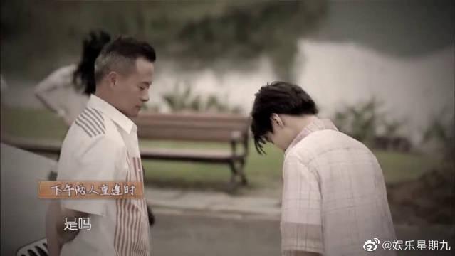 王俊凯&黄晓明&林述巍&张亮