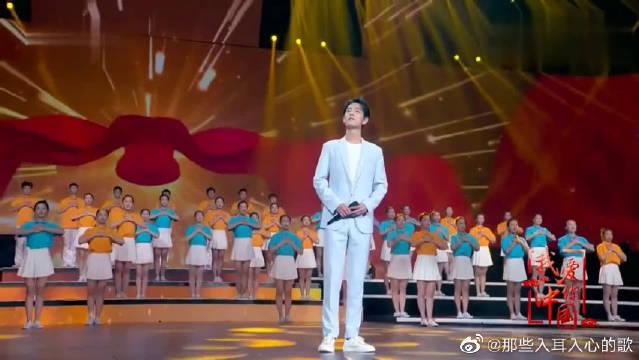 肖战《我的中国心》,唱出对祖国的挚爱,这样的小哥哥谁能不爱?