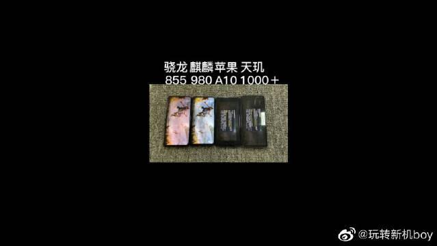 天玑1000plus、麒麟980、骁龙855、苹果A10评测
